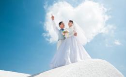 weddinghart